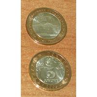 Таджикистан 2006 5 сомони 15лет независимости UNC биметалл