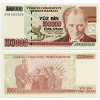Турция. 100 000 лир (образца 1997 года, P206, UNC)