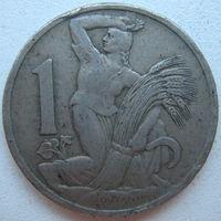 Чехословакия 1 крона 1922 г. (g)