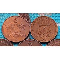 Швеция 5 оре (центов) 1950 года. Три короны. Густав V Адольф. Инвестируй в историю!