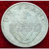 7423:  1 франк 1985 Руанда
