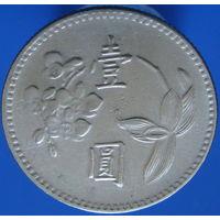 Тайвань 1 юань 1975 (2-69)
