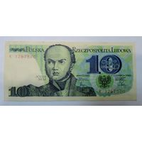 10 злотых 1982г. Польша.