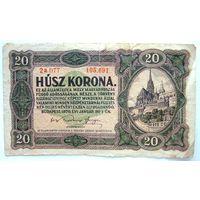 Венгрия 20 крон 1920 (P61) F