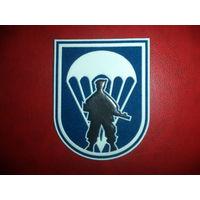 Нарукавный знак 527 рота специального назначения г. Борисов