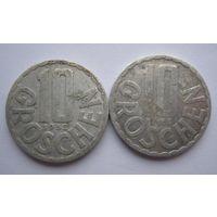 10 грошей, Австрия. 1952, 1985 г.