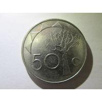 Намибия 50центов 2008 г. Распродажа