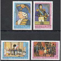 Военноначальники Гондурас 1981 год чистая серия из 4-х марок