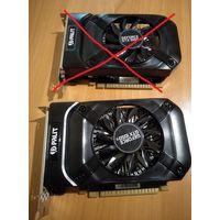 Видеокарта Palit GeForce GTX 1050 Ti