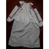 Старинное домотканное  Белорусское Национальное платье 1900 годы
