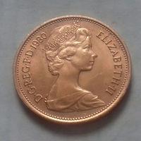2 пенса, Великобритания 1980 г.