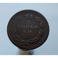 2 копейки 1810 ЕМ, НМ. Состояние VF!!! Редкая, отличная монета, с 1 рубля, без МЦ!!! ОРИГИНАЛ 100%!!!
