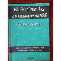 Тесты по математике для поступления в Высшую Экономическую Школу в Праге на чешском языке. 2002 год.