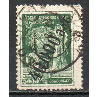 Первая переоценка марок ГССР (II) 1923 год 1 марка