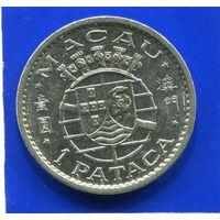 Макао , Португальская Колония 1 патака 1975