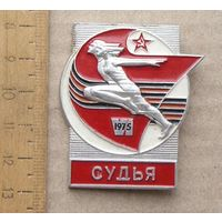 Значок VI Спартакиада народов СССР 1975 год  СУДЬЯ