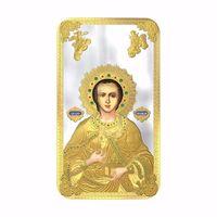 """Ниуэ 2 доллара 2014г. """"Икона Великомученик Пантелеимон"""". Монета в капсуле; шикарном деревянном подарочном футляре; номерной сертификат; коробка. СЕРЕБРО 31,135 гр. (1 oz)."""