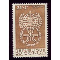 1 марка 1962 год Конго 20
