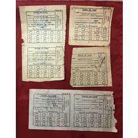 Талоны на хлеб форма 5,6,7,9 1946 год цена за все