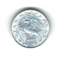 Венгрия 10 филлеров 1992 года. Надпись KOZTARSASAG. Нечастая! Состояние UNC-!