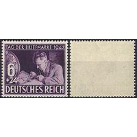 1942 - Рейх - День марки Mi.811 **