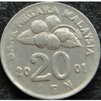 225:  20 сен 2001 Малайзия