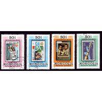 4 марки 1981 год Монголия Интеркосмос 1448-1451