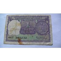 ИНДИЯ 1 рупия 1971г. (степлер). 1 распродажа