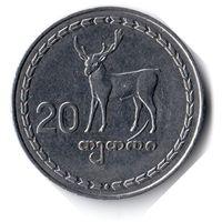 Грузия. 20 тетри. 1993 г.