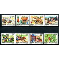 Руанда - 1985г. - Продукты питания. Сельское хозяйство. - полная серия, MNH [Mi 1297-1304] - 8 марок