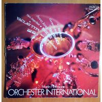 Мартин Хофман Orchester International