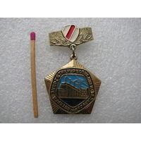 Знак. Ветеран энергетики Республики Беларусь. Б-Ч-Б флаг