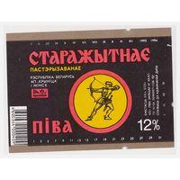 Пивная этикетка Старажытнае Минск 1993