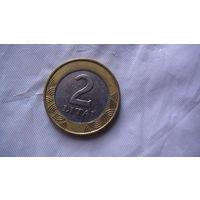 Литва 2 лита 2001г. распродажа
