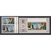 Флот. Корабли. Острова Кука. 1976. 2 марки и 1 блок (полный комплект). Michel N 485-486, бл57 (47,0 е).