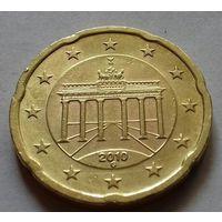 20 евроцентов, Германия 2010 G