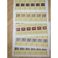 1989 год 5 листов марок серии Эпос народов СССР !! с 1 руб!