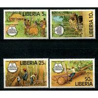 Либерия - 1978г. - 8 лесной конгресс в Джакарте - полная серия, MNH [Mi 1082-1085] - 4 марки