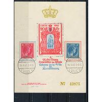 Люксембург 1945 Благотвор. вып. в честь Богородицы-покровительницы г.Люксембурга
