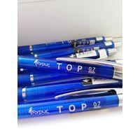 Качественная шариковая ручка ТОР. Цвет синий.
