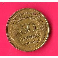 47-19 Франция, 50 сантимов 1940 г.