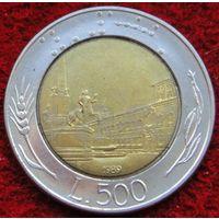 6900:  500 лир 1989 Италия