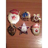 Значки СССР и ещё много хороших лотов