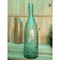 Бутылка старая клеймо.