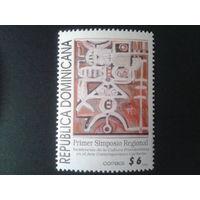 Доминиканская р-ка 1998 симпозиум по культуре, одиночка Mi-3,0 евро