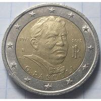 Италия 2 евро, 2012 100 лет со дня смерти Джованни Пасколи          ( 6-7-1 )