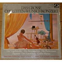 Das Grosse Operetten-Wunschkonzert