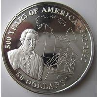 Острова Кука. 50 долларов 1993. Серебро. Пруф. 158