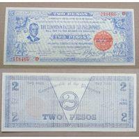 Филиппины - 2 песо - 1942 год - о.Негрос - UNC