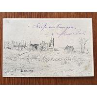 Открытка Сморгонь - 1 Мировая - окопная графика - разрушения - 1917